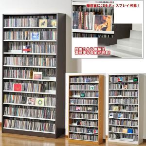 CD DVD奥行2段タンデムストッカー 幅890 TCS890|himalaya
