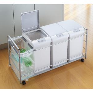 オフィスで使える分別ゴミ箱60Lプラスワンキャスターワゴン付き日本製|himalaya