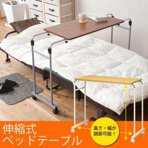 病院のベッドテーブル 寝たきりの方の介護用テーブル|himalaya