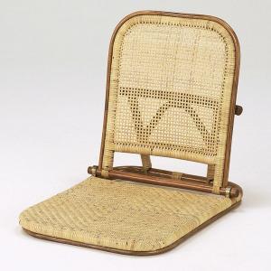 和ラタン アジロ編み折畳み座椅子ナチュラル 籐 アジアン|himalaya