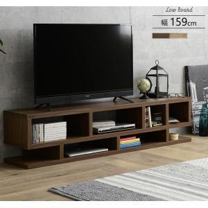 ローボード テレビ台 159cm幅 himalaya