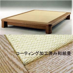 高級和紙畳のローベッド(リビングスペースにも)Dベッド ベット|himalaya