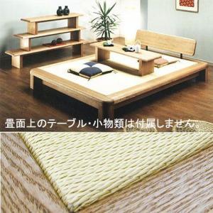 高級和紙畳のローベッド兼リビングスペースD(ヘッド付)ベッド ベット|himalaya