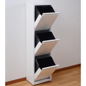 仕分けゴミ箱フラップ扉式3段ダストボックスペールボックス|himalaya