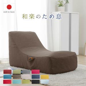 カバーリングシングルソファ日本製ウォッシャブル洗濯可能 himalaya