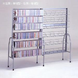 本棚とCDラックディスクスタンド6段 単独+増連セット|himalaya