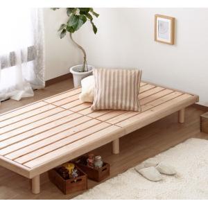 日本製ひのきスノコベッド(マットレスは付属しません)セミダブル himalaya