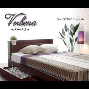 収納付きベッドシングルフレーム|himalaya