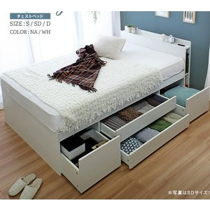大容量収納付きベッドシングルフレーム|himalaya