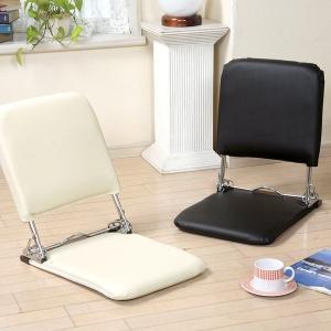 3段リクライニングスチール座椅子グロリア レザー肘なし|himalaya