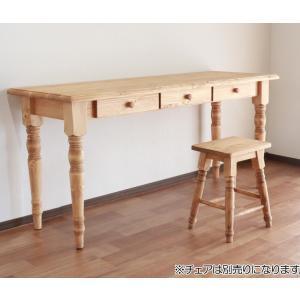 カントリーテイストパイン材天然木無垢木製カウンターテーブルオイル塗装|himalaya
