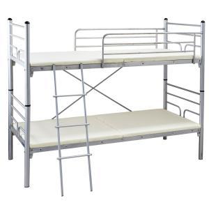 スタッキングスチール2段ベッド|himalaya