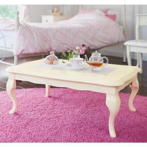お姫様センターテーブル|himalaya