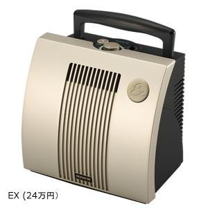 日本製酸素濃縮器高濃度酸素発生器オキシクール32 正規品です。kkkez ウイルス|himalaya