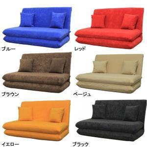 日本製 クッション付ソファーベッド14段リクライニング|himalaya