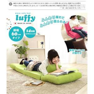 伸びーる座椅子日本製 kkym|himalaya