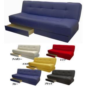 引出収納付ソファベッド5色対応|himalaya