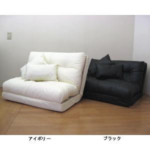 日本製三つ折れチップソファーベッド レザー調  国内生産 himalaya