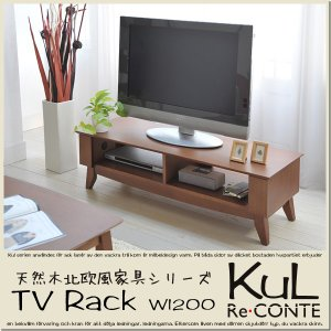 Re・conte  Kul series TV Rack W1200|himalaya