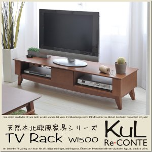 Re・conte  Kul series TV Rack W1500|himalaya