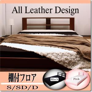 棚 コンセント 照明付フロアベッド ポケットコイルスプリングマットレス付マット付 セミシングルベッド ベッドセミシングル セミシングルサイズ BED ベット ラ|himalaya