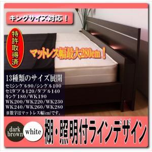 ヘッドキャビネットに照明が付いていながらスタイリッシュな雰囲気のベッド。ヘッドパネルのシルバーライン...