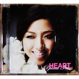 伊藤由奈 2枚組 HEART 2007年 掘出しCD Fcd002 値下げ交渉あり|himalj