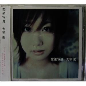 大塚愛 恋愛写真 2006年 掘出しCD Fcd007 値下げ交渉あり|himalj