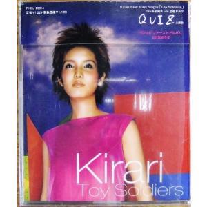 Kirari Toy Soldiers 2000年 掘出しCD Fcd011 値下げ交渉あり|himalj