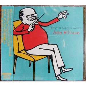 John Williams 1999年 掘出しCD Fcd020 値下げ交渉あり|himalj