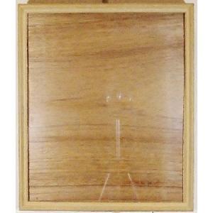 額縁 外寸 34x39x2.7cm  内寸 30.5x35.5cm 木製 ガラス付き 掘出し市 Ff26|himalj