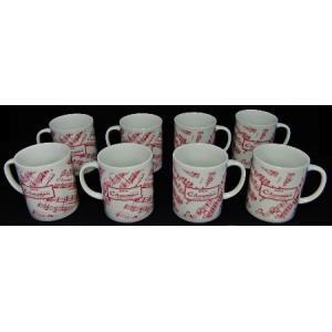 陶器 8客 陶器