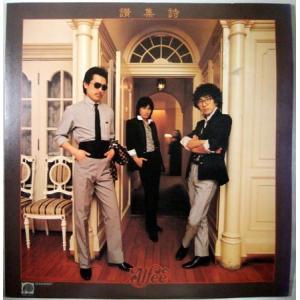 アルフィー 1973年 33 1/3rpm ステレオ 昭和アナログレコード FRe002|himalj