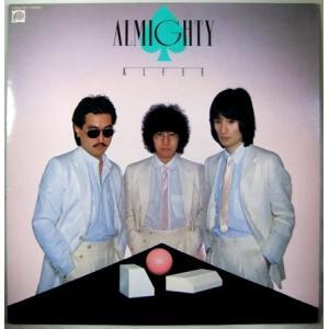 アルフィー 1980年 33 1/3rpm ステレオ 昭和アナログレコード FRe003|himalj