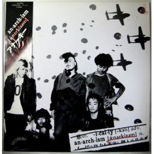 アナーキ 1973年 33 1/3rpm ステレオ 昭和アナログレコード FRe006|himalj