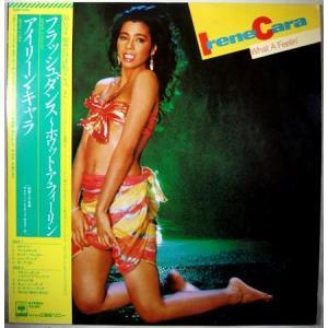 アイリーンキャラ 1979年 33 1/3rpm ステレオ 昭和アナログレコード FRe011|himalj