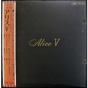 アリス 1976年 33 1/3rpm ステレオ 昭和アナログレコード FRe013b|himalj