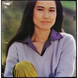五輪真弓 1980年 33 1/3rpm ステレオ 昭和アナログレコード FRe016b|himalj