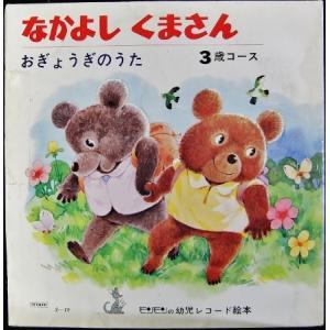 A)おぎょうぎのうた     B)NHKこどものうたヒット・ソング  1.あさのあいさつ      ...