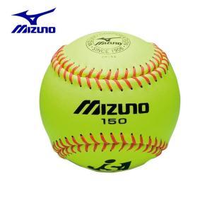 ミズノ ( MIZUNO ) ソフト3号球 ( メンズ レディース ) 革ソフトボール/ミズノ150 試合球 2OS15000 bb