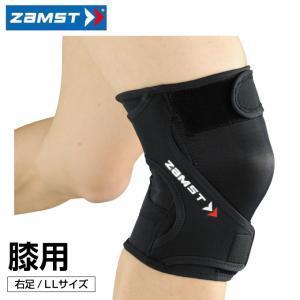 ザムスト ZAMST ハードサポーター 膝用サポーター メンズ レディース RK-1 右 LLサイズ...