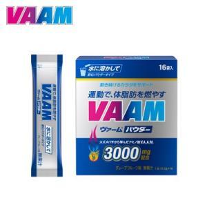 ヴァーム VAAM サプリメント ドリンク パウダー ヴァームパウダー16袋入 グレープフルーツ味 2650712|himaraya-bb