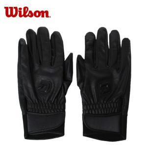 ウィルソン wilson ディマリニバッティンググラブ 両手 ブラック WTABG0602 野球 バッターズグラブ bb|himaraya-bb
