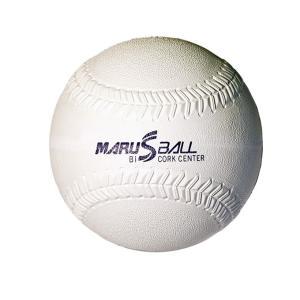 マルエス 3号 ダース ( 6個 ) 試合球 検定球 公認球 ソフトボール コルク 一般 中学生 S3CSM bb|himaraya-bb