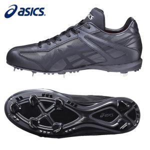 アシックス 野球 スパイク ネオリバイブ 2 プラス SFS108 金具スパイク メンズ NEOREVIVE 2 PLUS asics bb|himaraya-bb