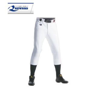 レワード REWARD 野球 ウェア  練習着 パンツ ユニフォームパンツレギュラーパンツ UFP-07 bb|himaraya-bb