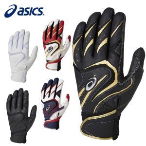 アシックス 野球 バッティンググローブ メンズ バティング用手袋 両手 BEG272 asics bb himaraya-bb