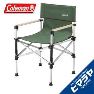 コールマン チェア アウトドアチェア ツーウェイキャプテンチェア グリーン 2000031281  coleman bb|himaraya-bb