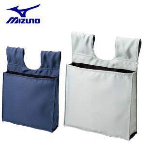 ミズノ MIZUNO 野球 審判用品 ボール袋 硬式 軟式 ソフトボール入れ袋 1GJYU120 bb|himaraya-bb