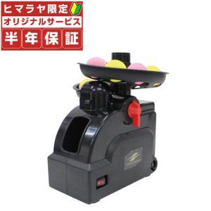 フィールドフォース FIELDFORCE 野球 トレーニング用品 ミートポイントボール・トスマシン FTM-401 tgf bb himaraya-bb